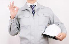 消費税増税前に注文住宅を建てるなら?
