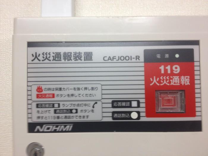 消火ポンプ・直通電話点検(介護施設・ゴルフ場)
