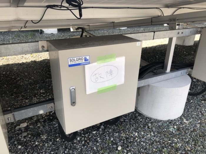 宍粟市山崎町 産業用太陽光のパワーコンディショナー入替工事